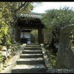 京都駅から、金福寺へのアクセス おすすめの行き方を紹介します