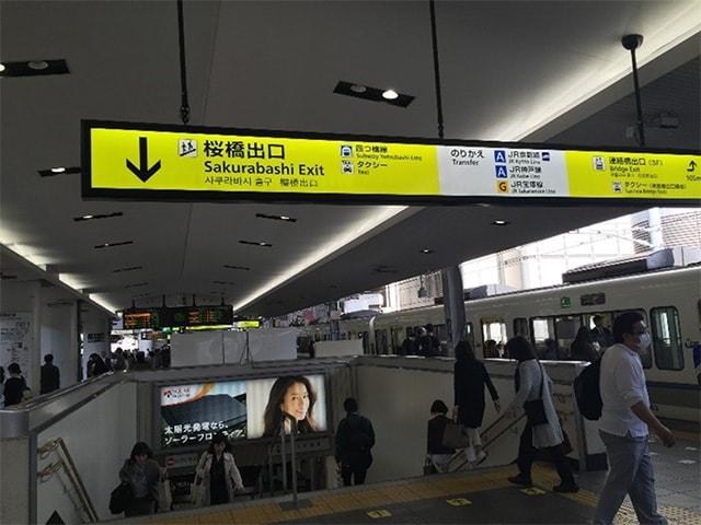 JR大阪駅の桜橋口
