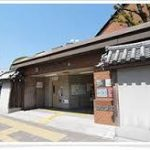 京都駅から、今出川駅へのアクセス おすすめの行き方を紹介します