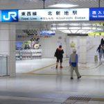 西梅田駅から、北新地駅へのアクセス(乗換え) おすすめの行き方を紹介します