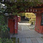 八坂庚申堂周辺の観光スポットについて 行ってみたい おすすめの場所を紹介します