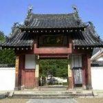 三室戸寺から、萬福寺へのアクセス おすすめの行き方を紹介します
