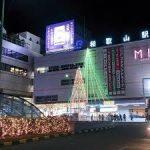 日根野駅から、和歌山駅へのアクセス おすすめの行き方を紹介します