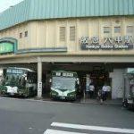 海遊館から、六甲駅へのアクセス おすすめの行き方を紹介します