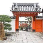 京都駅から、六道珍皇寺へのアクセス おすすめの行き方を紹介します