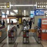 大阪難波駅から、御堂筋なんば駅へのアクセス(乗換え) おすすめの行き方を紹介します