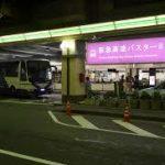 大阪駅から、阪急三番街バスターミナルへのアクセス おすすめの行き方を紹介します