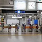 JR難波駅から、四つ橋線なんば駅へのアクセス おすすめの行き方を紹介します