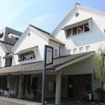 大阪駅から、堺伝統産業会館へのアクセス おすすめの行き方を紹介します