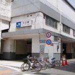 天王寺駅から、大正駅へのアクセス おすすめの行き方を紹介します