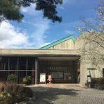 奈良駅から、奈良県立民俗博物館へのアクセス おすすめの行き方を紹介します