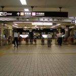 御堂筋線天王寺駅から、日本橋駅へのアクセス おすすめの行き方を紹介します