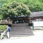 大阪駅から、大阪府民の森 くろんど園地へのアクセス おすすめの行き方を紹介します