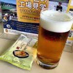 大阪駅から、アサヒビール吹田工場(工場見学)へのアクセス おすすめの行き方を紹介します