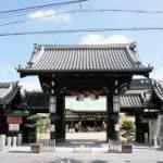 大阪天満宮(天神さん)から、南森町駅へのアクセス おすすめの行き方を紹介します