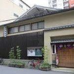 大阪駅から、山本能楽堂へのアクセス おすすめの行き方を紹介します