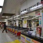 JR天王寺駅から、御堂筋線天王寺駅へのアクセス(乗換え) おすすめの行き方を紹介します