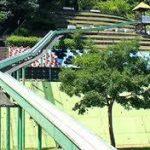 大阪駅から、忍頂寺スポーツ公園へのアクセス おすすめの行き方を紹介します
