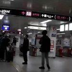 阪神梅田駅から、東梅田駅へのアクセス(乗換え) おすすめの行き方を紹介します