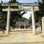 大阪駅から、渋川神社へのアクセス おすすめの行き方を紹介します