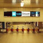 御堂筋線梅田駅から、西梅田駅へのアクセス(乗換え) おすすめの行き方を紹介します