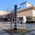 長浜駅から、長浜文化芸術会館へのアクセス おすすめの行き方を紹介します
