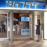 梅田駅から、NHK大阪放送局BKプラザへのアクセス おすすめの行き方を紹介します