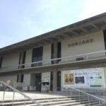 奈良県立美術館周辺の駐車場について 確実に近くに駐車する方法を紹介します
