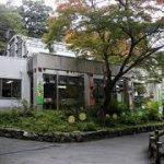 千里中央駅から、箕面公園昆虫館へのアクセス おすすめの行き方を紹介します