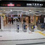 JR三ノ宮駅から、阪神神戸三宮駅へのアクセス(乗換え) おすすめの行き方を紹介します