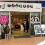 京都駅から、MARUMIE PLAZA(マルミエプラザ)へのアクセス おすすめの行き方を紹介します