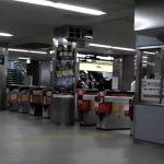 南海難波駅から、千日前線なんば駅へのアクセス(乗換え) おすすめの行き方を紹介します