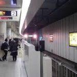 JR京都駅から、烏丸線京都駅へのアクセス(乗換え) おすすめの行き方を紹介します