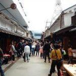 天王寺駅から、大阪くらしの今昔館へのアクセス おすすめの行き方を紹介します