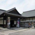 彦根城博物館の駐車場について 確実に近くに駐車するおすすめの方法を紹介します