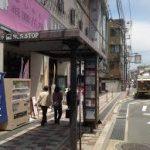 高台寺から、祇園へのアクセス おすすめの行き方を紹介します