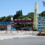 大阪駅から、白浜エネルギーランドへのアクセス おすすめの行き方を紹介します