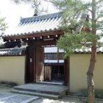 京都駅から、大徳寺の塔頭 養徳院へのアクセス おすすめの行き方を紹介します