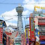 大阪駅から、新世界へのアクセス おすすめの行き方を紹介します