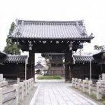 京都駅から、妙蓮寺へのアクセス おすすめの行き方を紹介します
