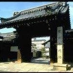 京都駅から、宝鏡寺へのアクセス おすすめの行き方を紹介します