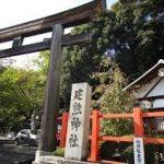 建勲神社から、京都駅へのアクセス おすすめの行き方を紹介します