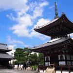 京都駅から、本法寺へのアクセス おすすめの行き方を紹介します