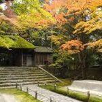 京都駅から、法然院へのアクセス おすすめの行き方を紹介します