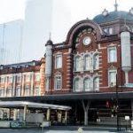 大阪駅から、東京駅へのアクセス おすすめの行き方を紹介します