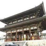 大覚寺から、仁和寺へのアクセス おすすめの行き方を紹介します
