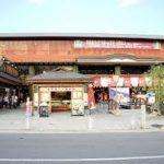 桂離宮から、嵐山へのアクセス おすすめの行き方を紹介します