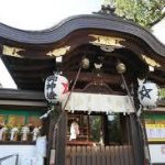 安井金比羅宮から、晴明神社へのアクセス おすすめの行き方を紹介します
