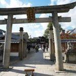 北野天満宮から、晴明神社へのアクセス おすすめの行き方を紹介します