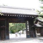 桂離宮から、南禅寺へのアクセス おすすめの行き方を紹介します